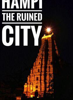 hampi the ruined city